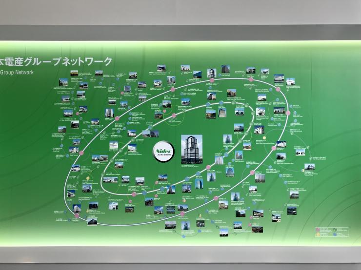 日本电产与广汽合资公司已完成相关手续,将共同研究开发新能源汽车驱动马达