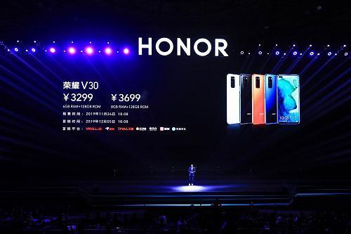 �s耀V30系列�l布:麒麟990 5G SoC,3299起