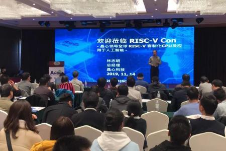 RISC-V CON北京场盛大登场,演讲亮点抢先看!