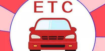 ETC的推�V被扭曲?