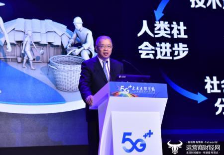 中国移动: 5G领域全面升级 五年内全球5G手机出货量将普及