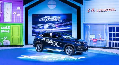 东风本田首款纯电动车X-NV上市,百公里耗电14.09kW