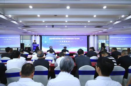 深圳多家国企大力发展智慧城市