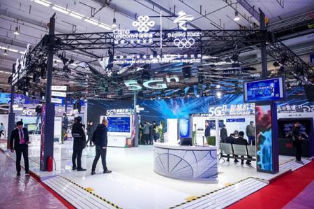 """首届世界5G大会开幕,中国联通带来哪些""""黑科技""""?"""