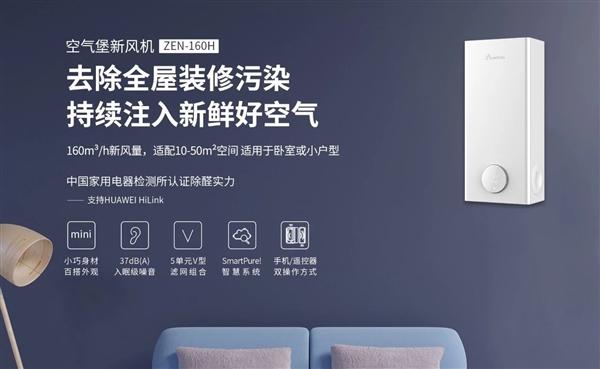 空气堡(AIRBURG)新风系统空气净化器,呵护你的空气健康
