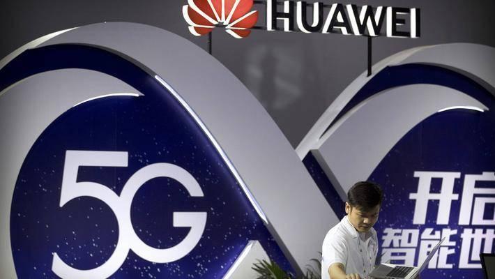抢占5G发展主动权!广电技术和5G究竟能给我们带来什么?