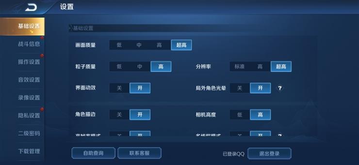 联想Z6 Pro 5G版常规性能测评