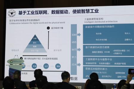 中国工程院院士杨华勇5
