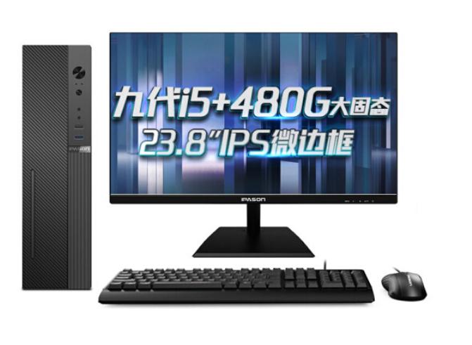 攀升商睿2代:Core i7-9400F + 超清IPS屏幕