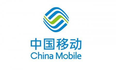 5G终端上新!中国移动发布2020年终端产品规划