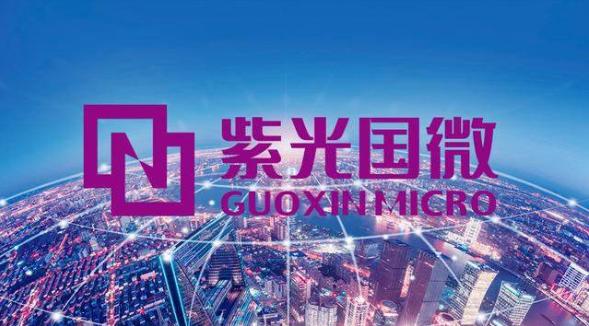 紫光国微拟180亿元收购法国Linxens,完善芯片产业链