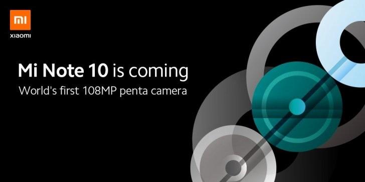 小米Note 10手机的跑分曝光:骁龙855 Plus处理器