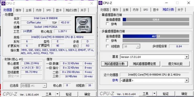 灵耀x2 pro笔记本常规性能测评