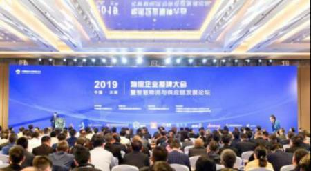 东疆网络货运企业升级智慧物流