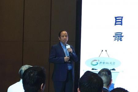 中国工程院院士杨华勇:推动5G与工业互联网融合发展