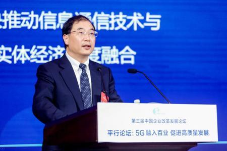 为推动5G融入百业,中国移动定下五个领先目标