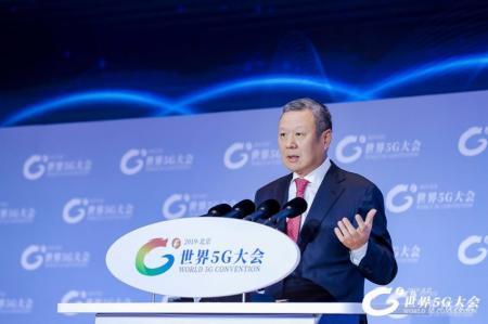 中国联通董事长王晓初:5G赋能,共创共赢新生态