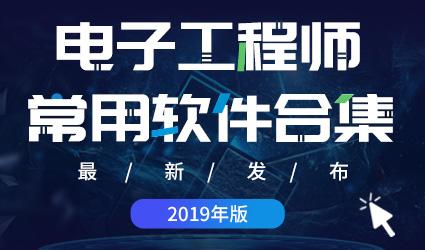 伊人成人綜合影院伊人成人綜合師常用軟件合集,2019年最新更新!