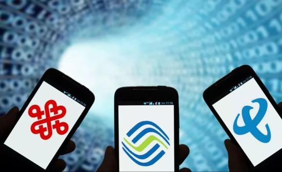 三大运营商对话5G:基站建设将共建共享?