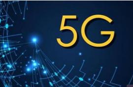 毫米波黑马,5G技术关键之毫米波