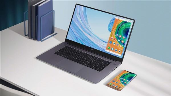 MateBook D 15:轻薄本新选择