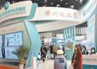 世界传感器大会再次落地郑州,传感科技更吸引眼球