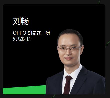 OPPO:已具备芯片级能力,自研芯片未来将商用