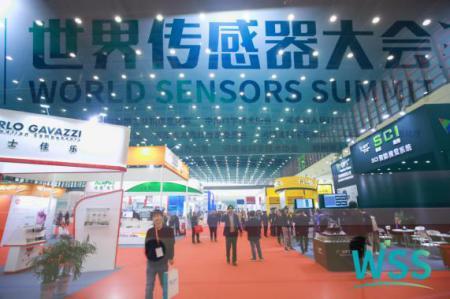 众多企业参加第二届世界传感器大会暨展览会