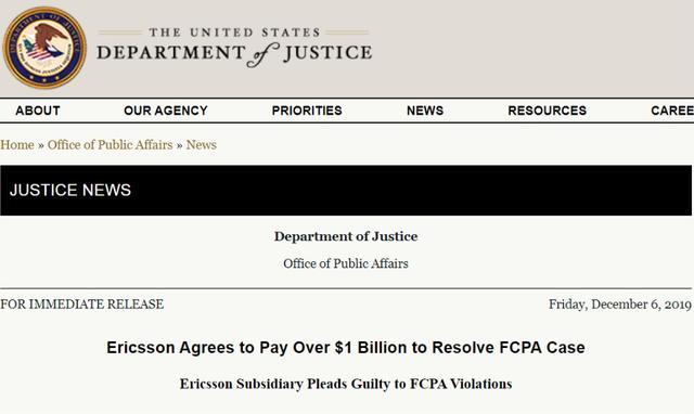 爱立信被罚74亿元:承认在五国行贿千万美元
