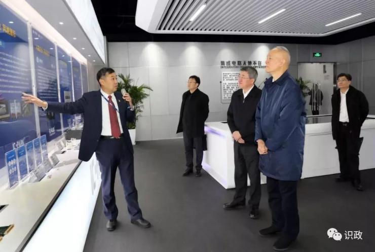 吸引头部芯企涌入,IC PARK打造中国芯旗舰