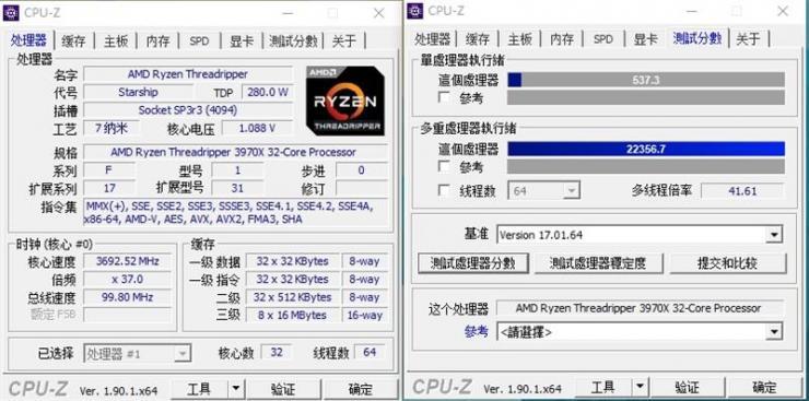 AMD�J��ThreadRipper 3970X理�性能�y�u