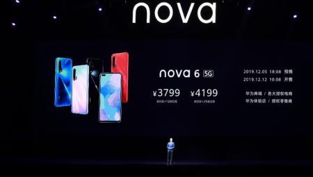 华为nova6发布,5G解锁年轻人全新智慧生活