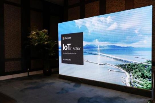 宜鼎携手微软布局出行 从内而外实现科技创新
