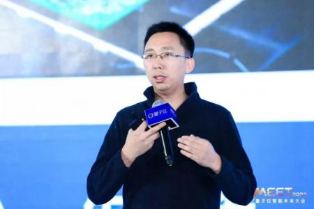 �缫�科技CTO唐文斌:AIoT是AI技�g�c�a�I�Y合的必�之路