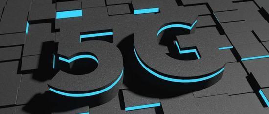 国务院正式发文件:加快5G商用发展步伐