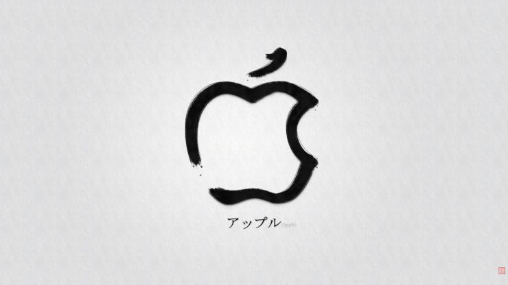 苹果起诉两名中国前员工:称涉嫌盗取其自动驾驶项目机密