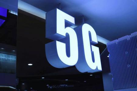 中兴通讯与上飞院签署合作协议,共同推进5G技术与...