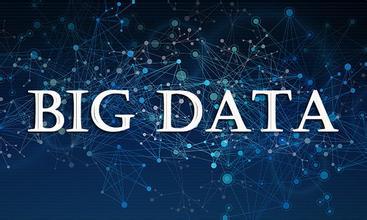 大数据提高工作效率和质量
