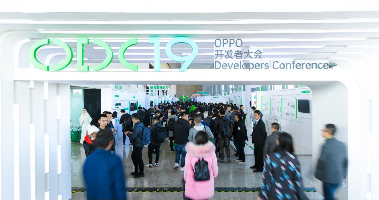 """开启""""黑科技""""之旅丨2019 OPPO开发者大会技术论坛"""