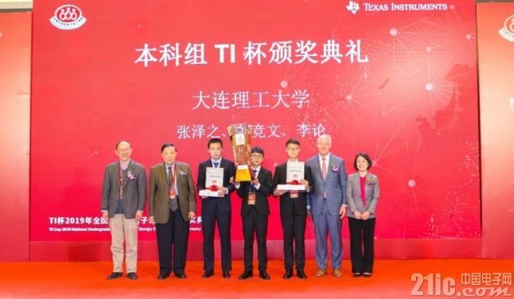摘得国赛桂冠,这支队伍有何秘诀?TI还会为中国教育贡献哪些?