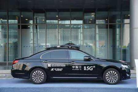 无人驾驶技术赋能智慧交通发展