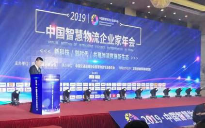 中民能源助力智慧物流发展