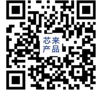 芯�砜萍甲钚�RISC-V���曝光08
