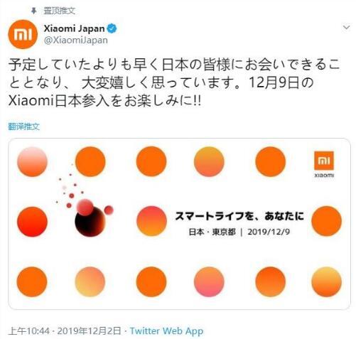 小米进入日本市场 为什么小米进入日本市场?