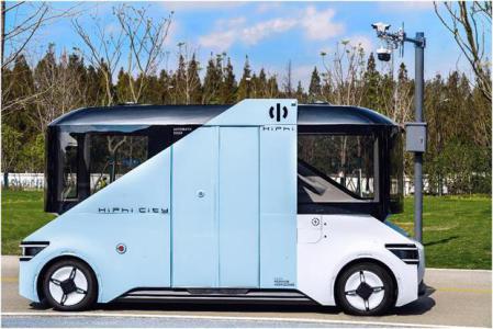 华人运通大力发展智慧交通