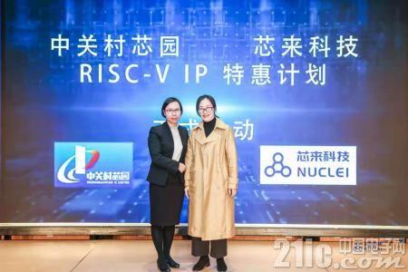 芯�砜萍甲钚�RISC-V���曝光05