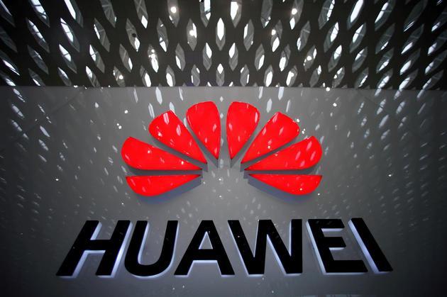恭喜华为!荣获国内首家5G核心网电设备进网许可证