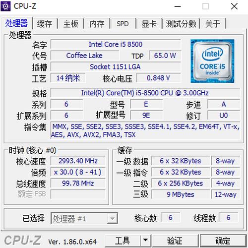 海�mG70 Pro一�w�C常�性能�u�y