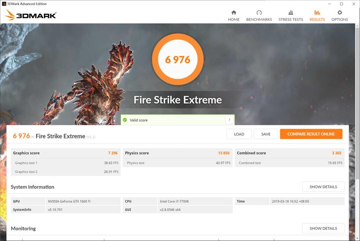 华硕显卡DUAL-GeForce GTX1660TI-O6G基准性能测评