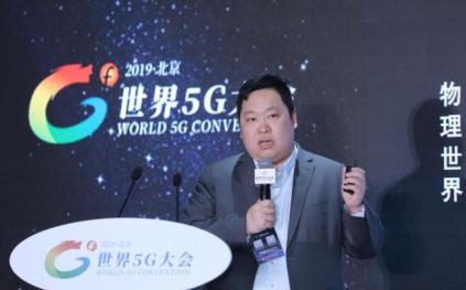 5G赋能智慧交通建设